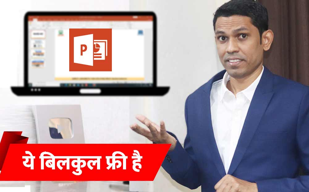 PowerPoint Full Course