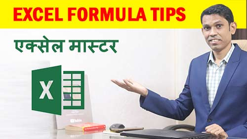Excel formula tips by learn more pro